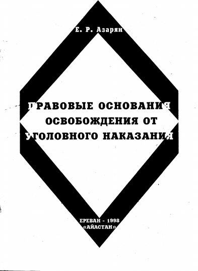 column3-image1